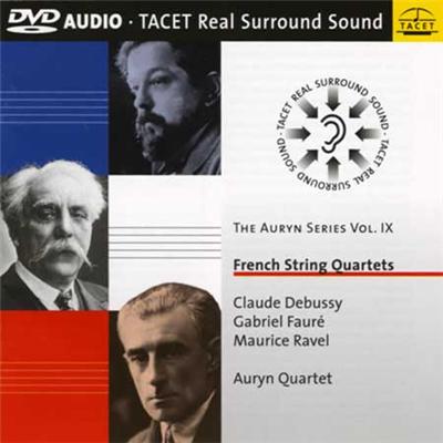 奥伦弦乐四重奏团 奥伦系列9 德彪西 法国弦乐四重奏