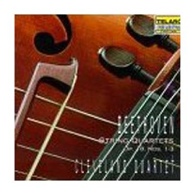美艺三重奏 格鲁米欧四重奏团 舒伯特 鳟鱼 五重奏 莫扎特 单簧管五重