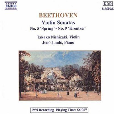 西崎崇子 - 贝多芬:小提琴奏鸣曲no. 5 & 9