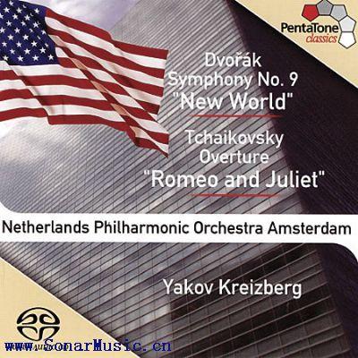 克 No.9 交响曲 新世界 柴科夫斯基 罗密欧与朱丽叶序曲