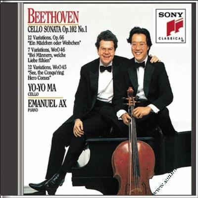 马友友 - 贝多芬:大提琴奏鸣曲 & 变奏曲