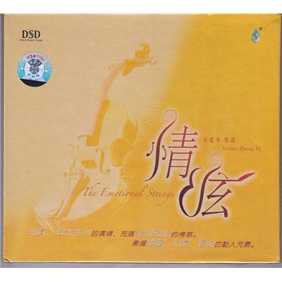 张毅- 情弦 小提琴
